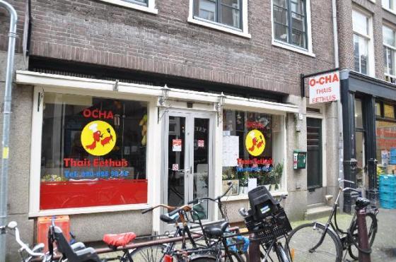Ocha Thai Amsterdam